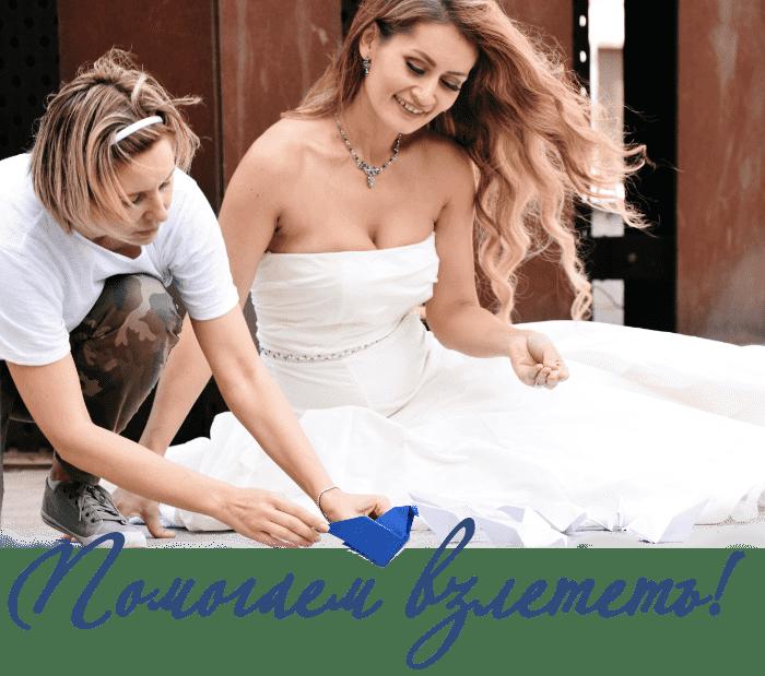 свадебный декоратор в Италии