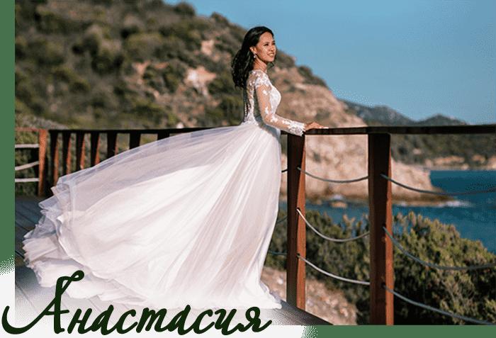 Невеста на берегу моря в Италии, на острове Сардиния