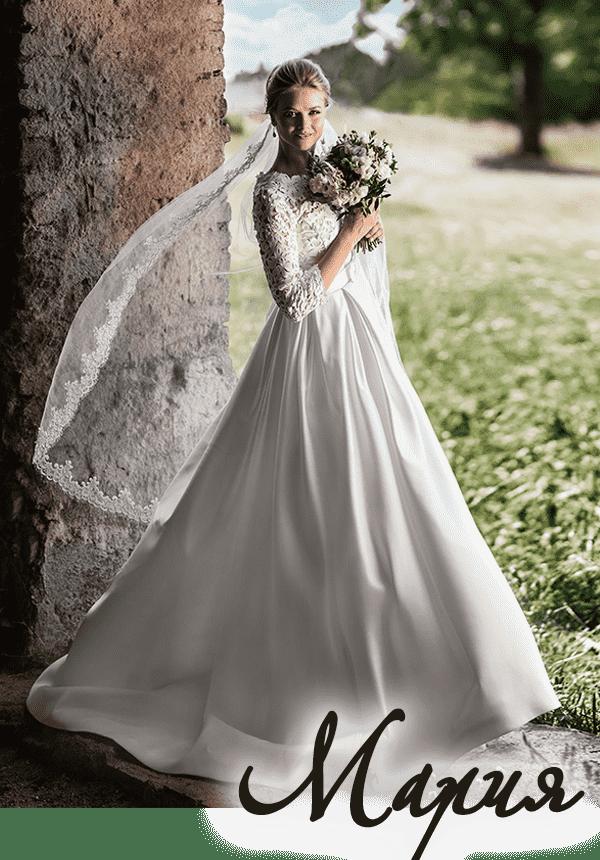 Невеста с букетом в средневековом замке