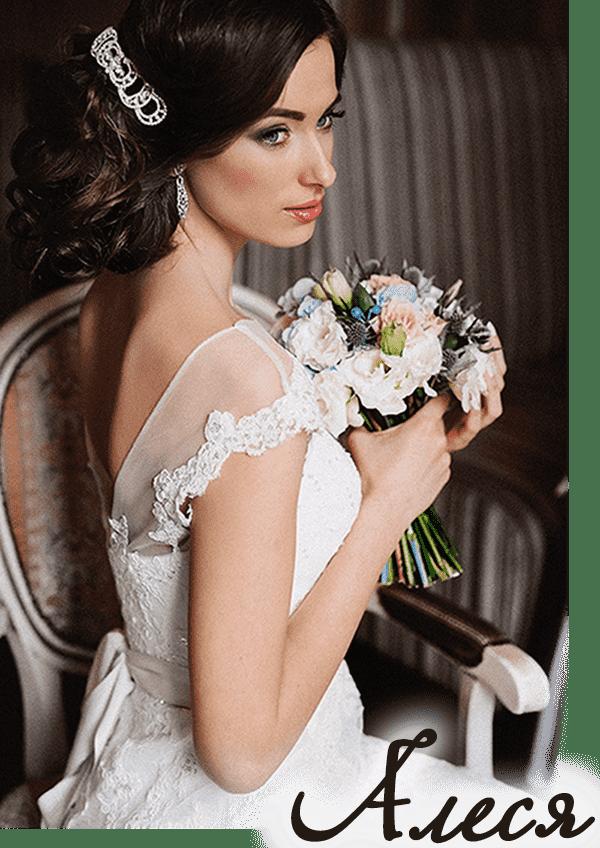 чувственная и нежная невеста с букетом